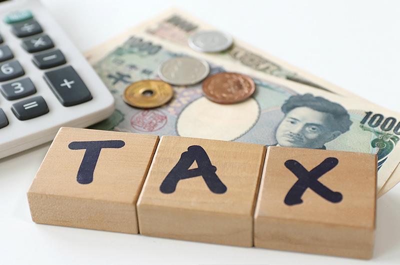 当事務所では適正な節税をアドバイスします!