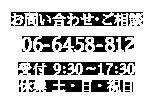 0664588121