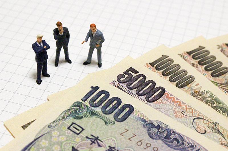 創業資金の融資をお考えの方はお気軽にご相談ください!
