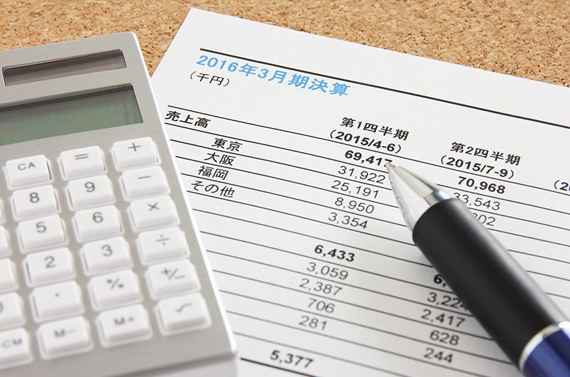 常に最新の税制を把握して情報提供します!