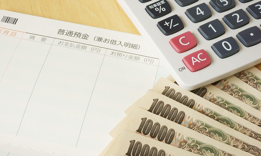 会計・経理サポートが受けられる