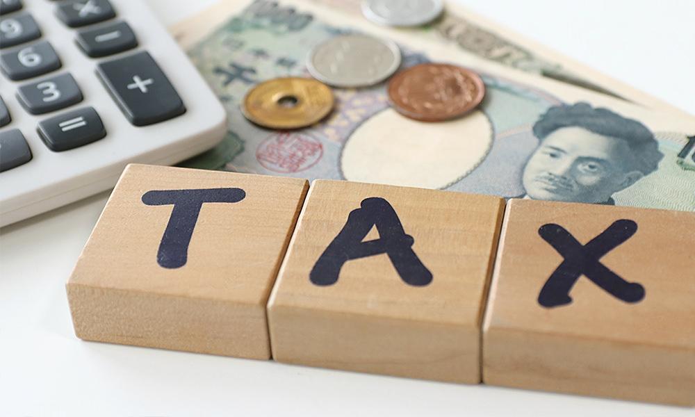節税対策をサポートが受けられる